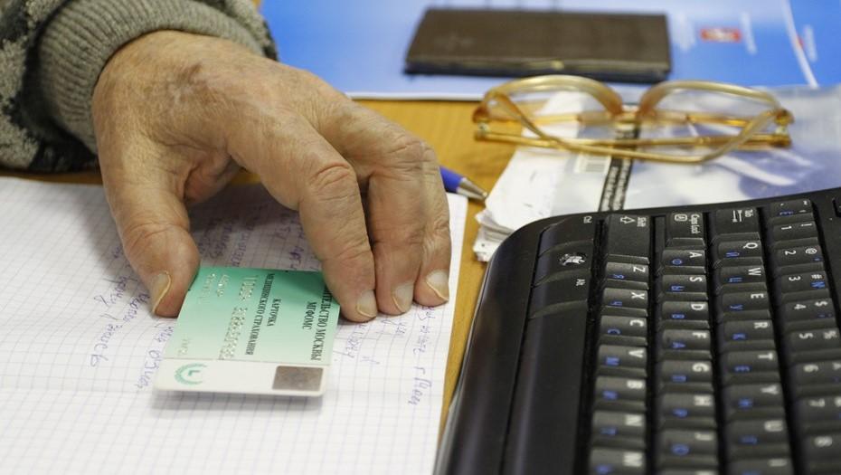 В Ленобласти законодательно закрепят цифровизацию социальных услуг