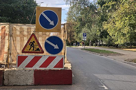 В России разрешили строить часть дорог без обязательной документации