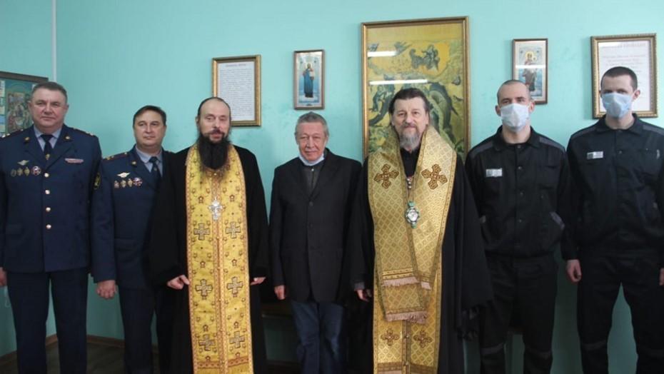 В Сети появились фото из белгородского СИЗО с Ефремовым