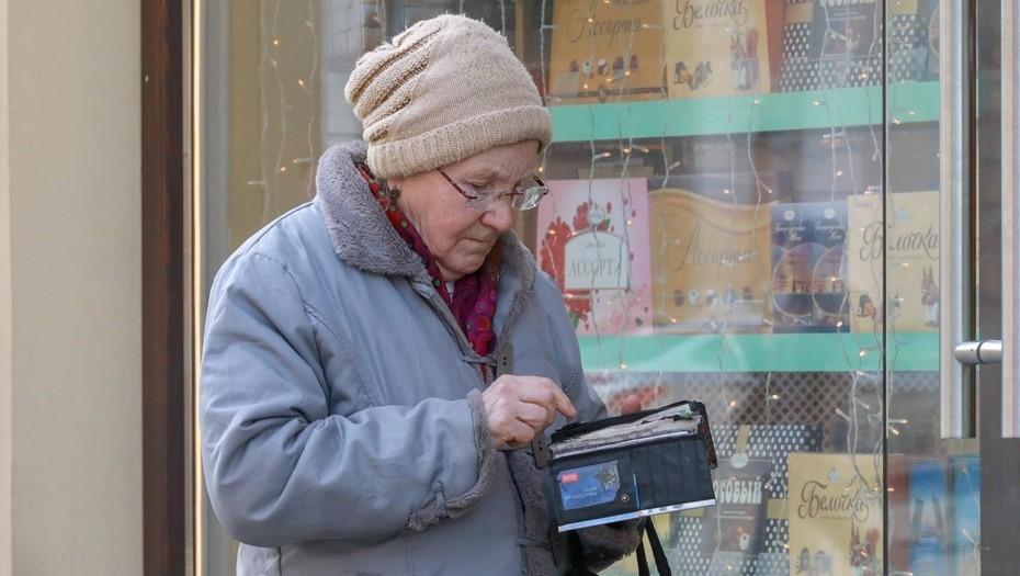 Власти проверят пенсионеров на дополнительные доходы