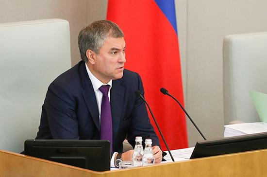 Володин: 117 депутатов переболели или болеют COVID-19