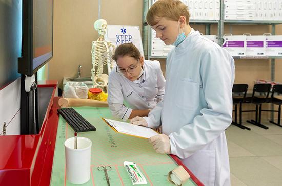 Вузы и научные институты смогут стать участниками хозяйственных обществ