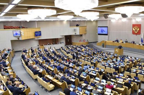 Законопроекты о бюджетах социальных фондов рассмотрят во втором чтении