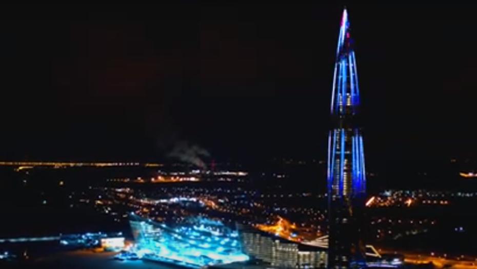 """1 января покажут световое шоу на фасаде """"Лахта Центра"""" и """"Газпром Арены"""""""