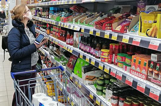 Бизнес готов сотрудничать по стабилизации цен на продукты, заявили в Минсельхозе