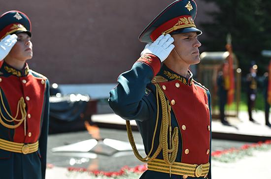 День Неизвестного Солдата отмечают в России в 7-й раз