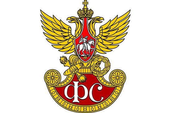 Фельдъегери в России появились в 18 веке