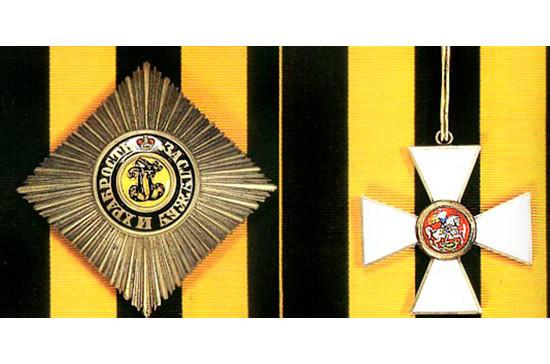 Георгиевский крест учредили два с половиной века назад
