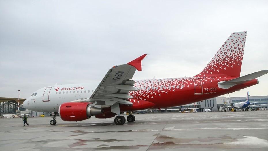 Из Петербурга в Париж запустят разовые новогодние рейсы