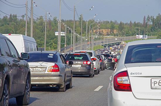Кабмин расширил перечень федеральных дорог