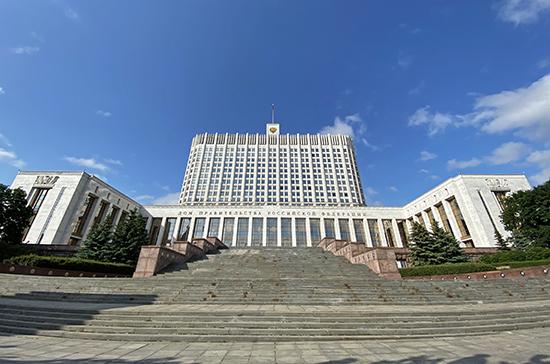 Кабмин утвердил правила предоставления субсидии на IT-проекты