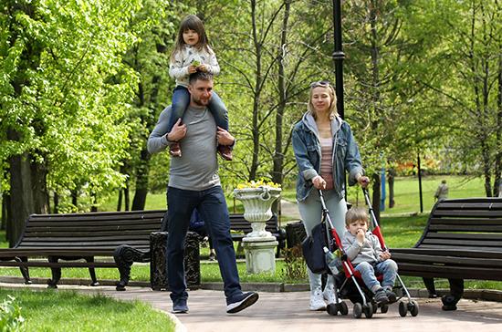 Как изменились правила использования материнского капитала