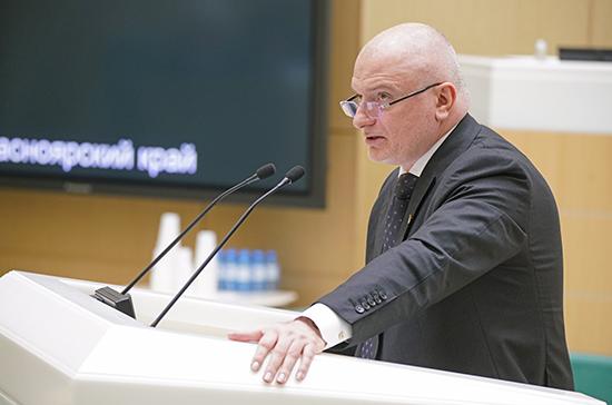 Клишас: Россия и до определения КС не должна была выплачивать $57 млрд по делу ЮКОСа