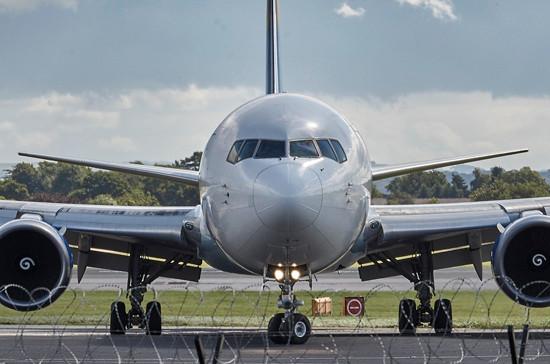 Когда появилась Конвенция о международной гражданской авиации