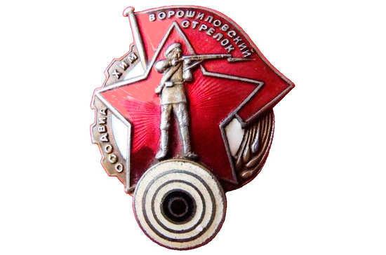 Кого награждали почётным званием «Ворошиловский стрелок»