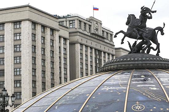 Комитет Думы одобрил проект о нарушениях требований по устойчивому рунету