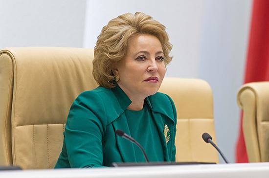 Матвиенко предложила создать автоматизированную систему подзаконных актов
