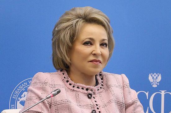 Матвиенко считает, что за 2020 «год невзгод» должна быть компенсация