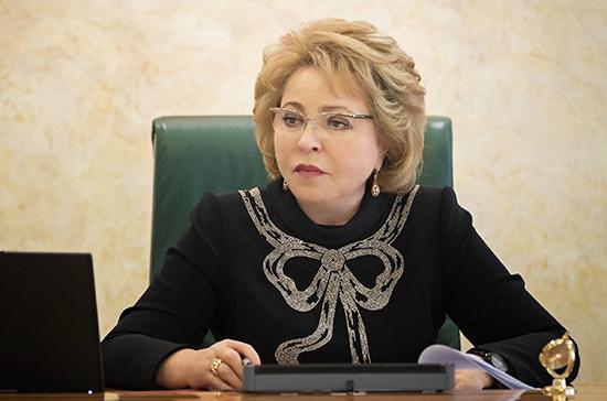 Матвиенко: в Совфеде ожидают Послания Федеральному Собранию в начале года