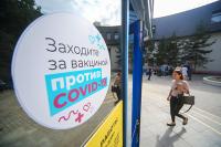 Матвиенко заявила о намерении привиться от COVID-19