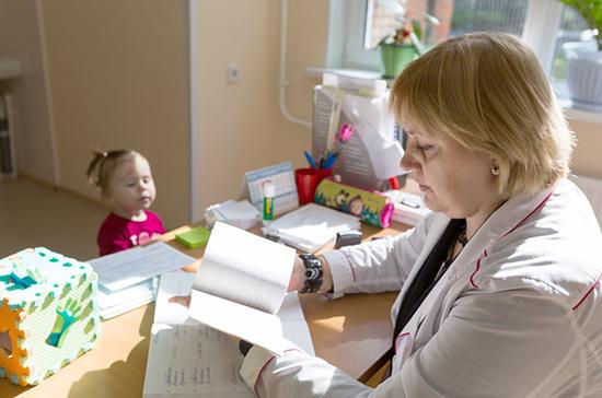 Менделевич: в детских поликлиниках должны быть психологи
