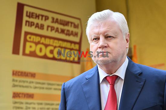 Миронов предложил механизм, который ускорит рассмотрение уголовных дел