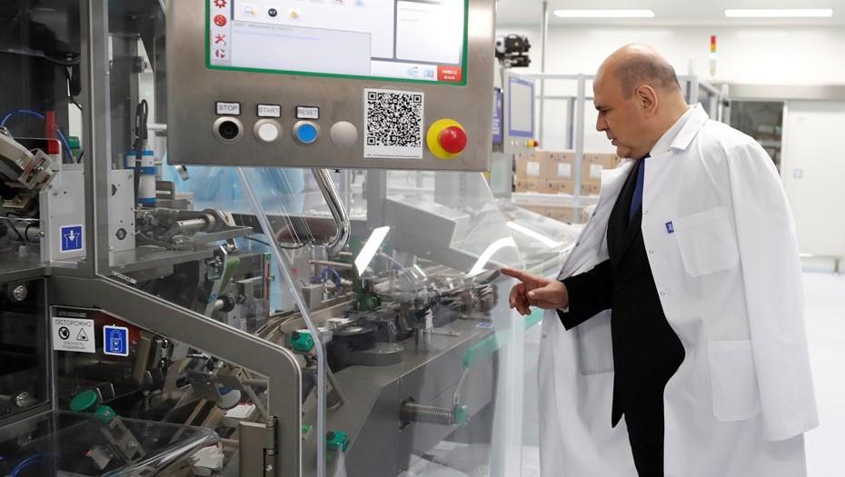 Мишустин запустил производство вакцины от коронавируса в Петербурге