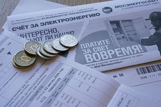 На платёжке разрешат размещать справочную информацию