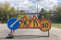 На ремонт и строительство дорог в регионах выделят 172 млрд рублей