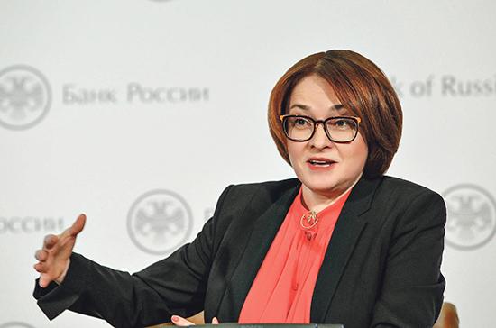 Набиуллина: россияне смогут получать пенсию в цифровых рублях