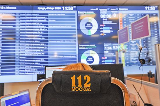 Номер «112» заработает по всей России через два года