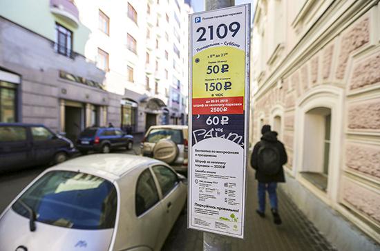 Парковка в Москве будет бесплатной все новогодние выходные