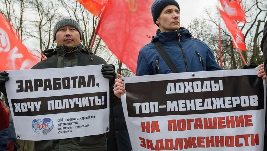 Петербургские работодатели накопили долгов по зарплате на 125 млн рублей