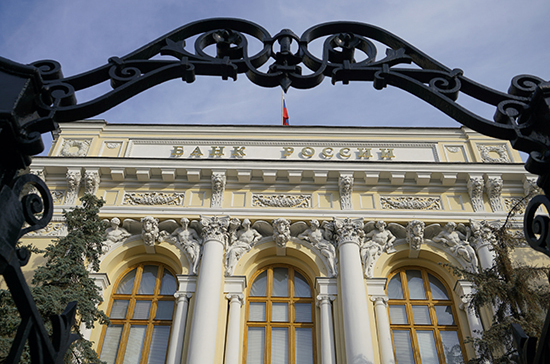 Правительство снизило стоимость активов банков для контроля за сделками