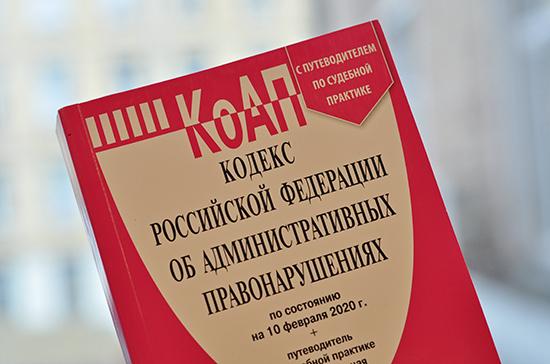 Провайдеров оштрафуют за отсутствие надёжного рунета
