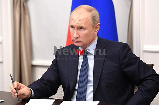 Путин подписал закон о федеральном бюджете на 2021-2023 годы