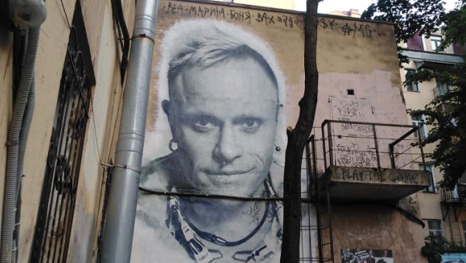 """""""Пушкинскую-10"""" хотят заставить убрать портрет умершего солиста Prodigy"""