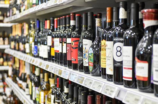 Регионам хотят добавить прав по контролю за продажей алкоголя