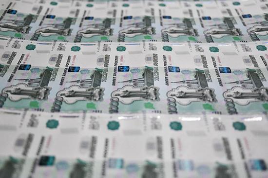Регионам увеличат сроки казначейских кредитов