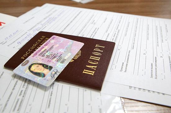 Россиянам заменят водительские права