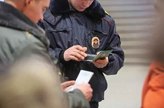 Штраф за неповиновение полицейским увеличат