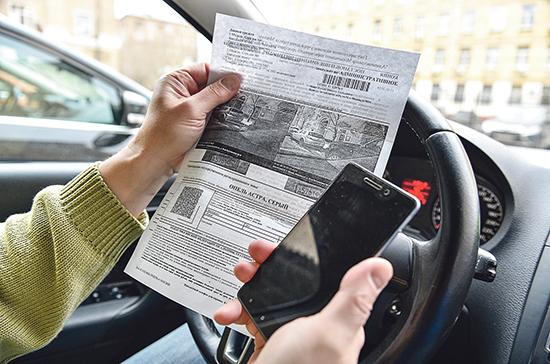Штрафы за неоплату проезда по платным дорогам пойдут в дорожный фонд