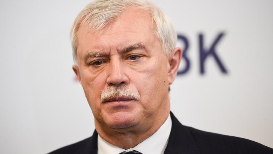 СМИ сообщили о смерти от COVID жены экс-губернатора Петербурга Полтавченко