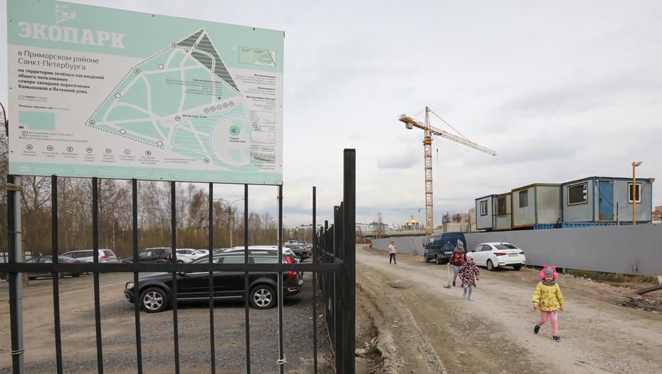 Смольный расторг контракт на строительство экопарка в Юнтолово