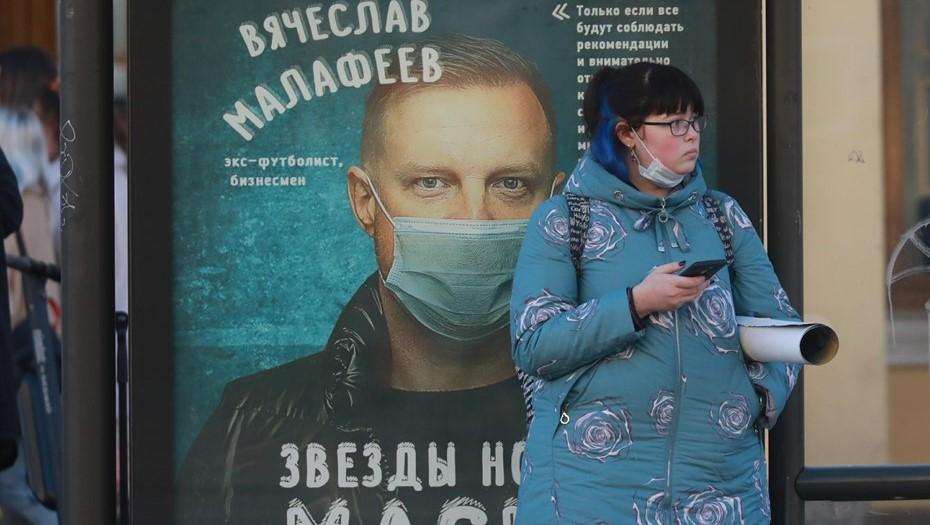 Смольный сообщил о заражении 5 тыс. петербуржцев ежедневно