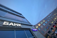 Строительным СРО разрешат платить налоги с доходов от инвестирования средств компфондов