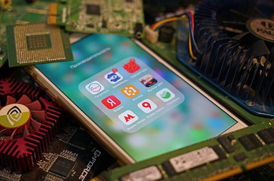 Утерянные телефоны можно будет блокировать удалённо