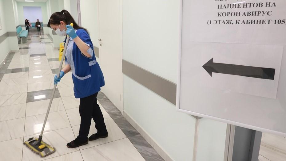 В Петербурге с 14 декабря больничный можно будет оформить дистанционно