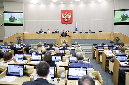 В России могут ужесточить наказание за демонстрацию изображений нацистов
