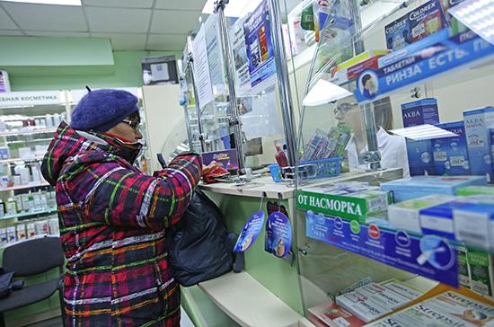 В России усилят контроль за рынком лекарственных препаратов